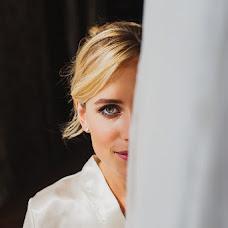 Wedding photographer Nadezhda Kuzmina (NadiaKuzmina). Photo of 31.03.2017