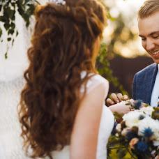Wedding photographer Anka Nagayceva (Nyaa). Photo of 04.04.2016