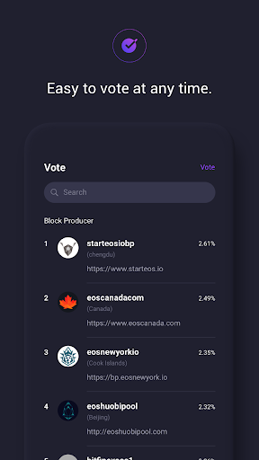 NOVA Wallet - EOS  screenshots 6