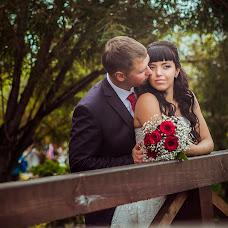 Wedding photographer Tatyana Mukhina (MuhinaTatiana). Photo of 21.09.2016