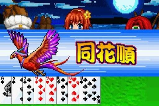 Three Kingdoms Big 2 apkmr screenshots 2