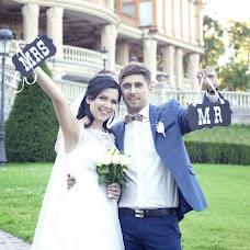 Wedding photographer Alla Chudovich (allus6ka). Photo of 05.10.2015