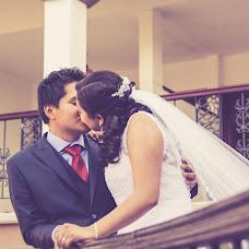 Fotógrafo de bodas Doroteo Catalán (doroteocatalan). Foto del 26.04.2017