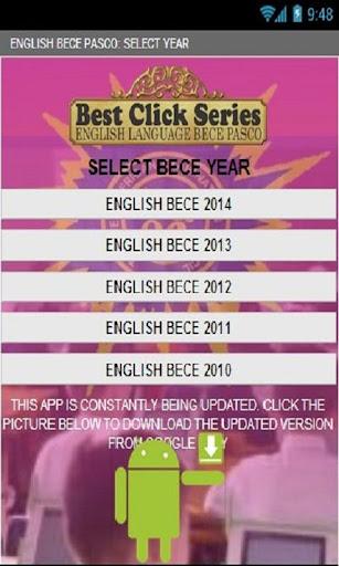 English BECE Pasco for JHS 2017 screenshots 2