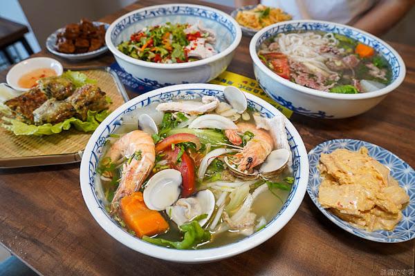 越蘭Pho 越式河粉&台式潤餅