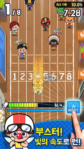ub2ecub9acuae30 uc120uc218 ud0a4uc6b0uae30 2.6 gameplay   by HackJr.Pw 17