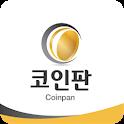 코인판 - 가상화폐 커뮤니티, 비트코인, 이더리움, 빗썸, 업비트 시세 전망 지갑 거래소. icon