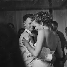 Bryllupsfotograf Pavel Sbitnev (pavelsb). Foto fra 03.10.2016