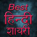 Best Hindi Shayari icon