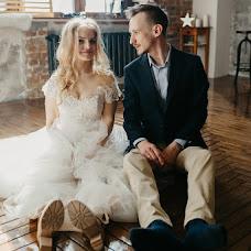 Wedding photographer Ilya Chuprov (chuprov). Photo of 23.05.2018
