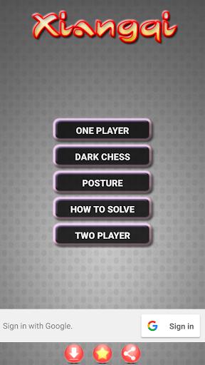 Xiangqi - Chinese Chess - Co Tuong  screenshots 2
