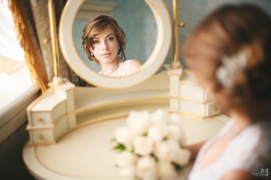 Wedding photographer Evgeniy Zagurskiy (NFox). Photo of 23.11.2015