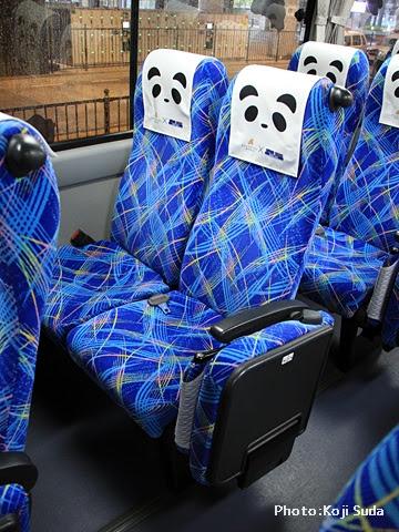 明光バス「パンダ白浜エクスプレス181号」 シート