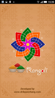 Rangoli - screenshot