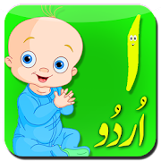 Urdu Alphabets Tracing app