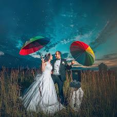 Wedding photographer Aleksandr Kompaniec (fotorama). Photo of 18.05.2018