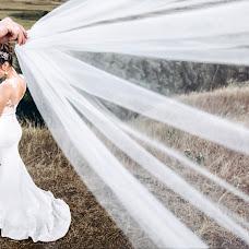 ช่างภาพงานแต่งงาน Stanislav Grosolov (Grosolov) ภาพเมื่อ 24.03.2019
