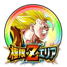 超サイヤ人3悟空[虹]