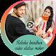 Download Raksha Bandhan Video Status 2018 For PC Windows and Mac