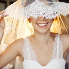 Wedding photographer Anna Peklova (AnnaPeklova). Photo of 03.03.2018