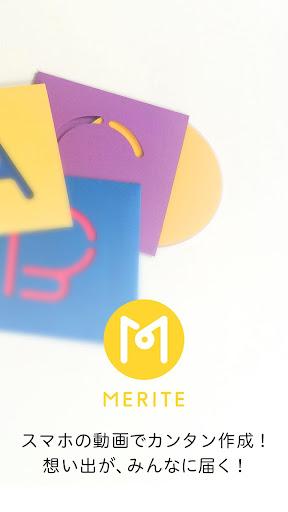 MERITEuff08u30e1u30eau30c6uff09 - u30b9u30deu30dbu306eu52d5u753bu304bu3089DVDu3092u4f5cu6210 1.1.13 Windows u7528 2