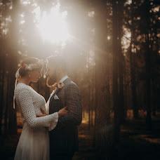 Wedding photographer Przemek Grabowski (pegye). Photo of 04.10.2018