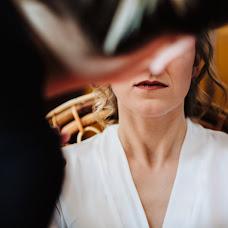 Fotografo di matrimoni Alessandro Massara (massara). Foto del 24.04.2018