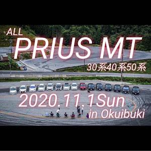 プリウス ZVW50 のカスタム事例画像 tさんの2020年09月17日22:56の投稿