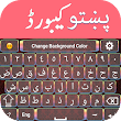 Easy Pashto Engish keyboard Emoji icon