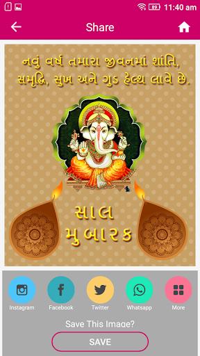 Happy New Year Nutan Varshabhinandan Images 59