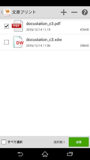 Community Print 1.0.2 Windows u7528 3