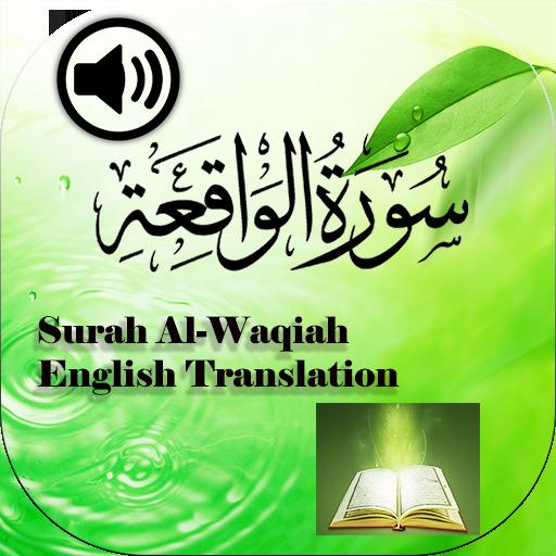 Surah Al-Waqiah – Apps i Google Play