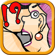 Paradise massage road BRIEF action game ]