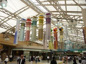 Photo: Ueno Station, Tokyo