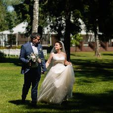 Wedding photographer Anna Khomko (AnnaHamster). Photo of 30.07.2018