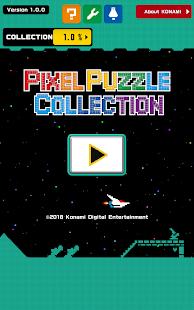 PIXEL PUZZLE COLLECTION 16