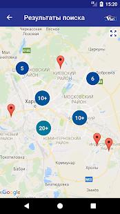 VHN - аренда и продажа недвижимости в Харькове - náhled