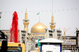 Photo: Day 151 - Golden Dome of the Holy Shrine in Mashhad