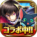クイズRPG 魔法使いと黒猫のウィズ download