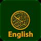 English Quran (app)