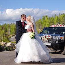 Wedding photographer Anastasiya Bauer (FotoBauer). Photo of 08.07.2018