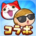 妖怪ウォッチ ぷにぷに icon