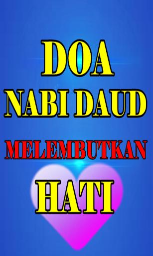 Doa Nabi Daud Melembutkan Hati 10.10 screenshots 2