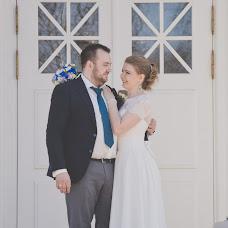 Wedding photographer Nataliya Moiseeva (airinnat). Photo of 12.05.2016