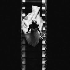 Wedding photographer Dominique Shaw (dominiqueshaw). Photo of 17.06.2015