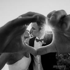 Wedding photographer Anton Mironovich (banzai). Photo of 30.08.2016