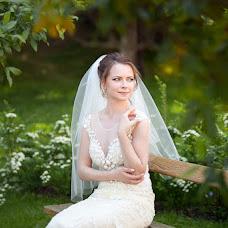 Wedding photographer Irina Vasileva (Vasilyevai). Photo of 11.07.2018