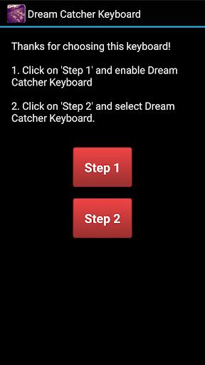 【免費個人化App】Dream Catcher Keyboard-APP點子