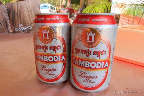 Камбоджийское пиво