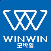 WINWIN모바일 - 윈윈모바일